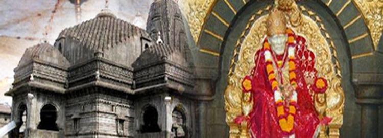 shirdi-trimbakeshwar-shani-shignapur