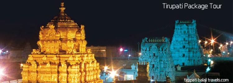 tirupati-balaji-travels
